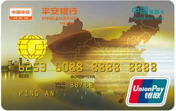 平安银行信用卡网申攻略  平安银行 信用卡 第1张