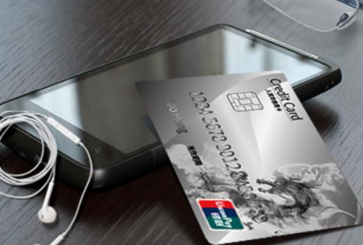 信用卡已经被冻结了,逾期费还涨不涨?