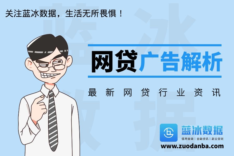 【网贷口子解析】微信备用金2.0版,备用贷,人人8000-18000!独家渠道码,扫码就拿钱!