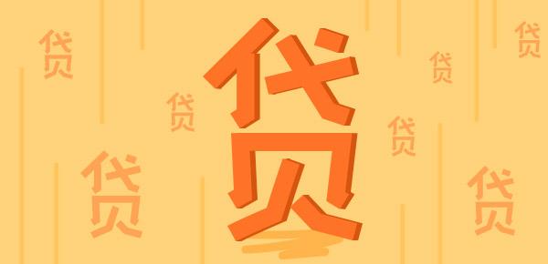河北银行京东金融联名卡怎么样?一起来了解下吧!