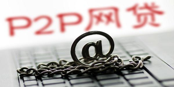 网贷逾期了如何恢复征信?网贷逾期多久算严重啊?  个人信用查询 上岸攻略 征信报告解读 网贷黑名单 第1张