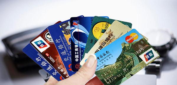 交行信用卡额度降到2000了?哪些情况会导致降额?