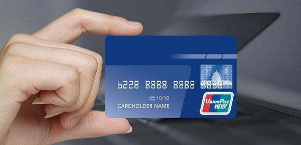 各大银行信用卡宽限期是几天?容时、容差分别是多少?